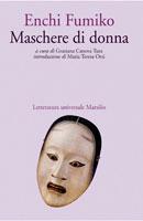 """""""Maschere di donna"""": una lettura a matrioska"""