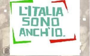 L'Italia sono anch'io