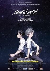 Locandina Evangelion 3.0 You can (not) redo