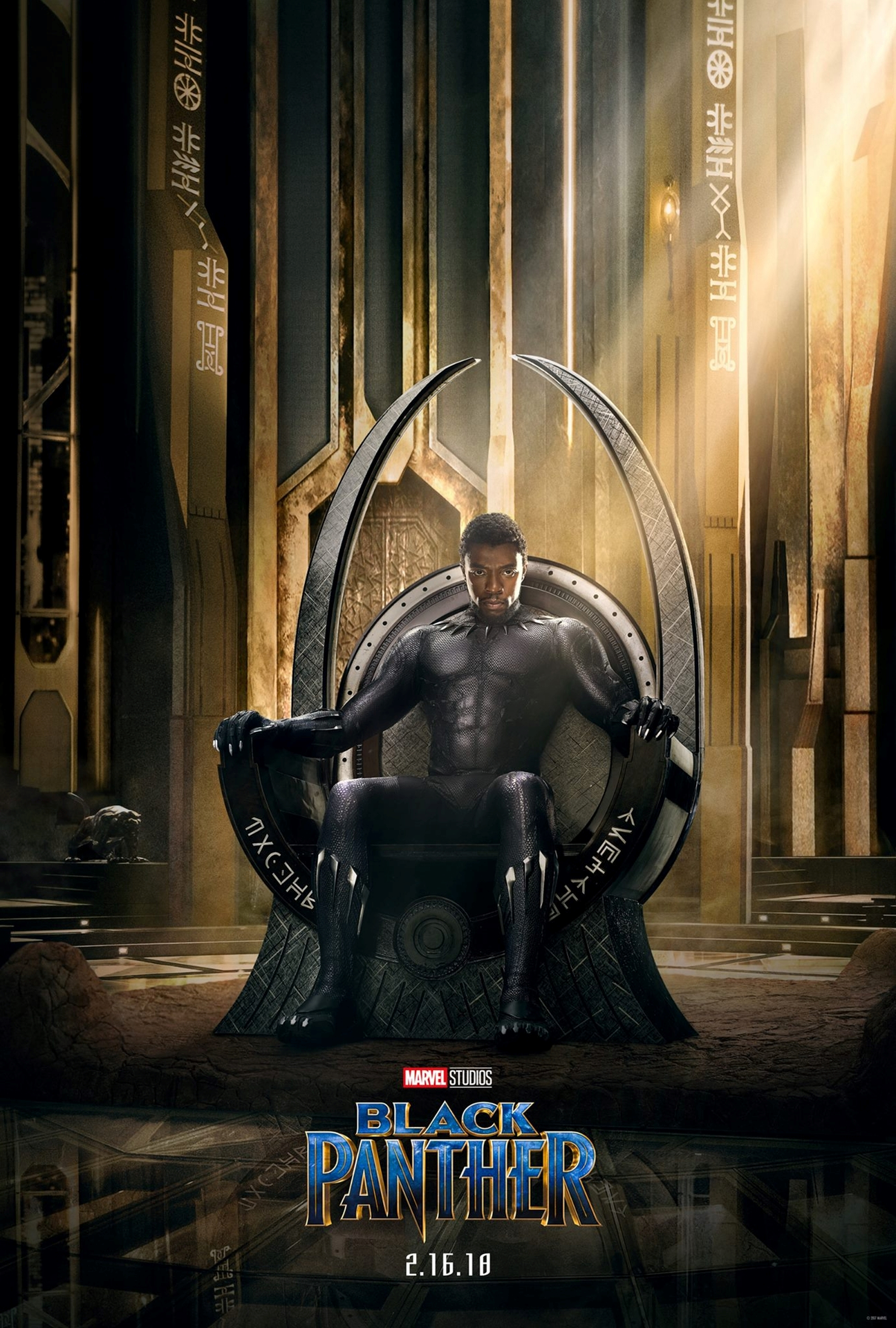 La locandina del film di Pantera Nera: Marvel Black Panther