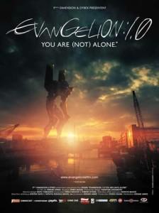 Recensioni – 4 Settembre: Evangelion Night