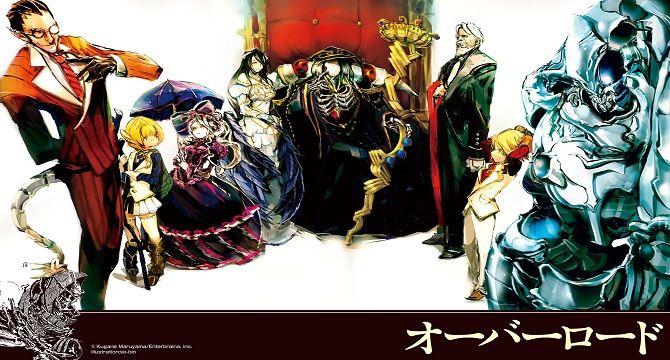 Overlord, da romanzo a manga