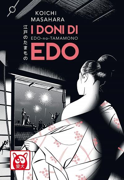I doni di Edo, l'intramontabile fascino del Giappone tradizionale