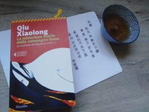 Qiu Xiaolong – La misteriosa morte della compagna Guan