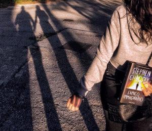 L'amico immaginario, di Stephen Chbosky – Il lato oscuro della fantasia